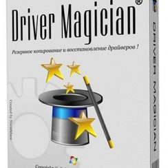 Driver Magician 5.3 With Serial Key [Latest]