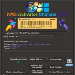 Windows KMS Activator Ultimate 2020 v5.0 [Latest]
