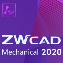 ZWCAD Mechanical Crack